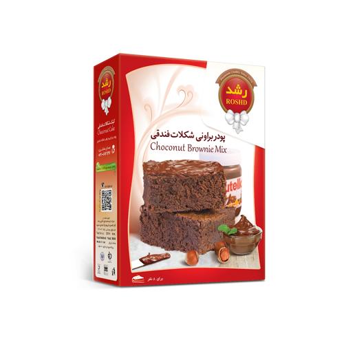 کیک شکلات فندقی